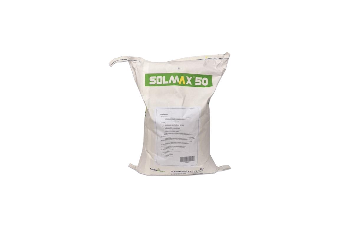 SOLMAX®50